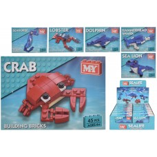 Sea Life Brick Sets in display Christmas & Games